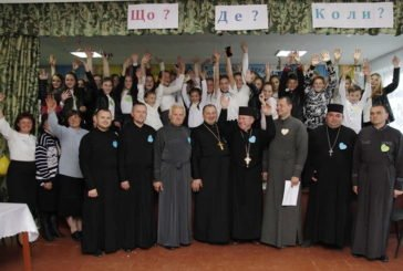 """У Козлові на Тернопільщині школярі змагалася у християнській версії """"Що? Де? Коли?"""""""
