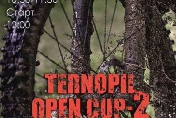 Тернополян запрошують назмагання з велоспорту крос-кантрі