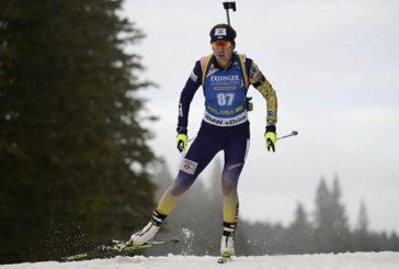 Тернопільські біатлоністи сьогодні проведуть перші офіційні старти зимового сезону