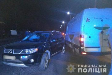 Порушення ПДР стало причиною автопригоди на Тернопільщині