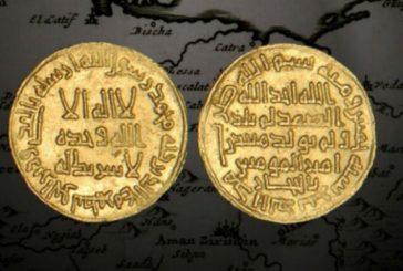 Найдорожча монета світу коштує мільйони