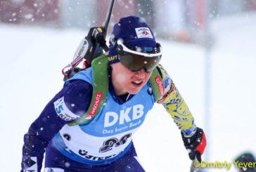 """Тернопільська біатлоністка Олена Меркушина: """"Не хочу відчувати на собі російську систему відбору в команду"""""""