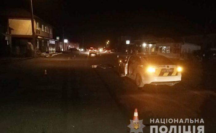 На Тернопільщині під колесами авто загинула жінка