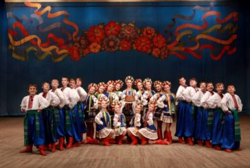 Тернопільський зразковий ансамбль народного танцю «Сонечко» виступить у польському місті-партнері Хожув