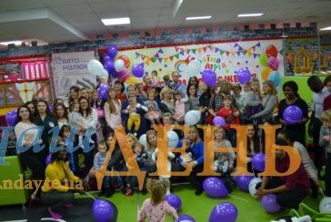У Тернополі організували незвичайне свято для дітей, які народилися передчасно (ФОТОРЕПОРТАЖ)