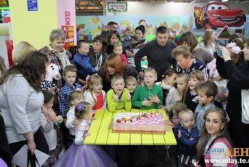 У Тернополі відбудеться свято для мужніх крихіток з великим серцем