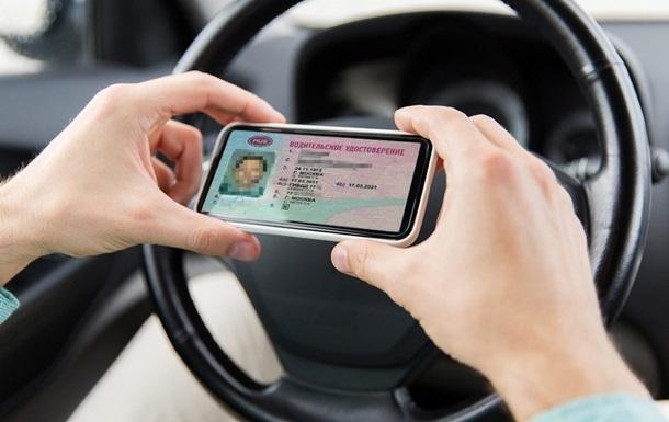 Електронні посвідчення водія та свідоцтво про реєстрацію авто перевірятимуть через QR-код