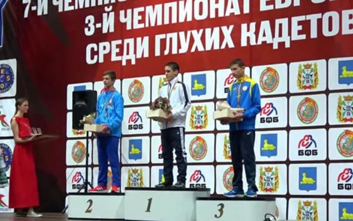 Спортсмен з Тернопільщини повернувся бронзовим призером із Чемпіонату Європи
