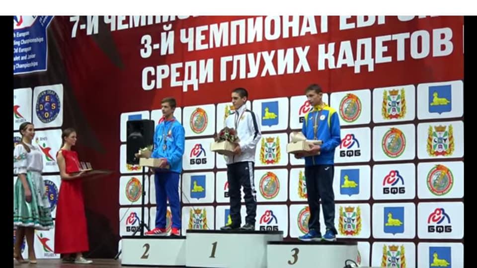 Спортсмен з Тернопільщини Віктор Блоха – бронзовий призер чемпіонату Європи з вільної та греко-римської боротьби
