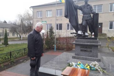 На Кременеччині вшанували пам'ять Героя України Олександра Капіноса (ФОТО)