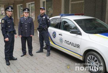 У Тернополі запрацювала мобільна група з протидії домашньому насильству (ФОТО, ВІДЕО)