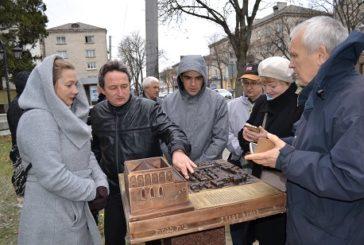 У Тернополі з'явився бронзові мініатори Великої синагоги та площі Ринок (фото)