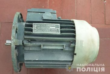На Тернопільщині двоє родичів викрали чотири електродвигуни та здали їх на металобрухт