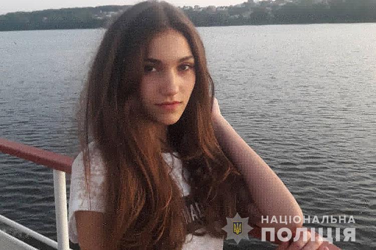 Поліцейські розшукали дівчинку-підлітка з Тернополя