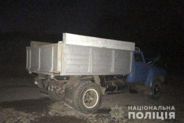 За незаконний видобуток гравію на території заповідного фонду відповідатимуть двоє мешканців Тернопільщини