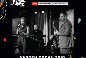 На JazzBez до Тернополя приїде відомий польський джаз-бенд, який грає на органі