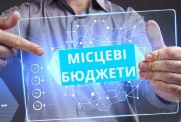 На Тернопільщині сплата до місцевих бюджетів перевищила 3,5 млрд грн