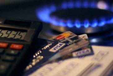 Скільки заплатять жителі Тернопільщини за використаний газ у лютому