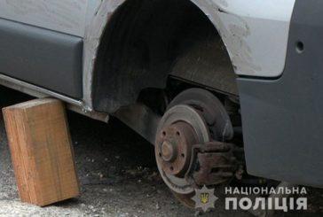"""На Тернопільщині водій зранку виявив своє авто """"на цеглинах"""""""