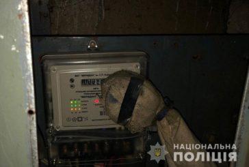 У Тернополі організатори майнінгової ферми з видобування криптовалюти крали електроенергію в