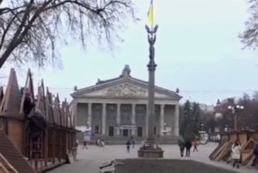 У Тернополі розпочалася підготовка до Новорічних та Рідзвяних свят