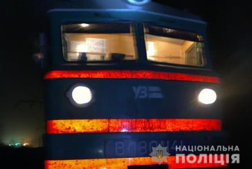Трагедія на Тернопільщині: потяг збив на смерть жінку