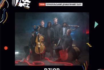 На JazzBez у Тернополі виступить унікальний авангардний гурт DZ'OB
