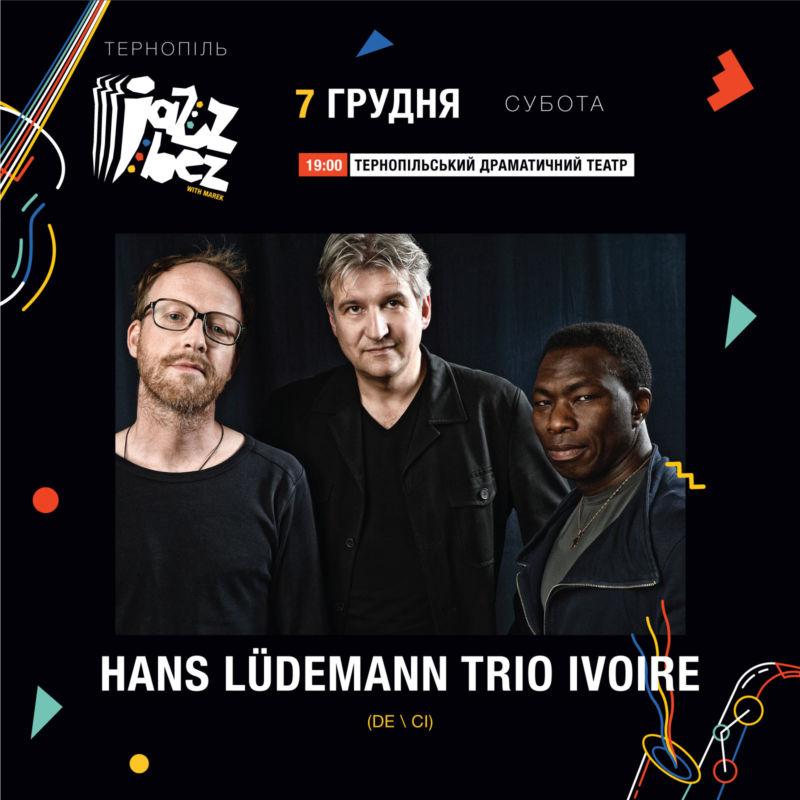 На JazzBez до Тернополя приїде унікальне джазове тріо, аналогів якому нема у світі