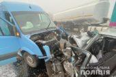 Двоє людей загинуло, а четверо потрапили до лікарні в результаті ДТП на Тернопільщині (ФОТО)