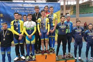 Тернопільські велосипедисти завоювали вісім золотих, дві срібних та дві бронзових нагороди на Осінньому чемпіонаті України з велоспорту на треку