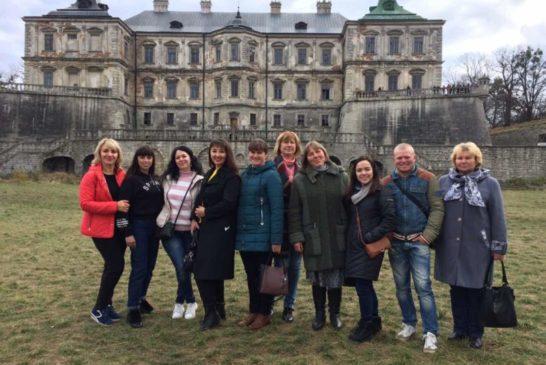 На семінар - у замок: вчителі історії з Лановеччини організували продуктивну мандрівку найвідомішими замками Львівщини (ФОТО)