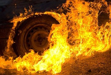 У Тернополі, на проспекті Злуки, горіла іномарка