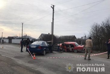 Одна людина загинула, а п'ятеро отримали травми в результаті ДТП на Тернопільщині