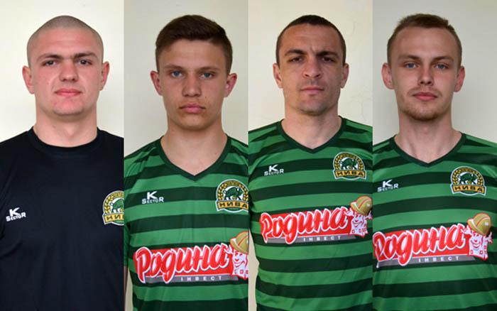 """Чотири гравці тернопільської """"Ниви"""" – у збірній півріччя Другої ліги"""