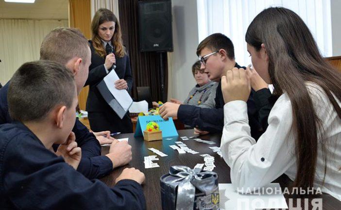 Ігри, які навчають законодавству:поліцейські Тернопільщини організували для школярів правові змагання (ФОТО, ВІДЕО)