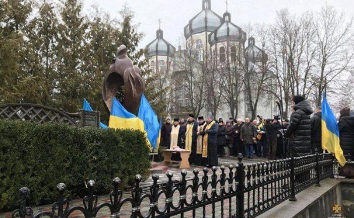 У Козові встановили пам'ятник жертвам Чорнобиля