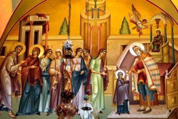 Діва входить у Святеє святих.Сьогодні – Введення у храм Пресвятої Богородиці