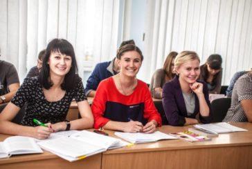 На базі ТНЕУ проведуть всеукраїнський конкурс студентських наукових робіт зі спеціальності «Управління персоналом і економіка праці»