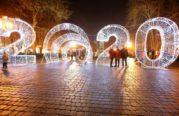 Вулиці Тернополя прикрасили святковою ілюмінацією (ФОТО)