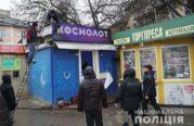 На Тернопільщині комунальники з допомогою поліції демонтують зовнішню рекламу гральних закладів (ФОТОРЕПОРТАЖ)