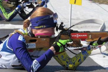 Олександра Меркушина виграла друге золото чемпіонату України