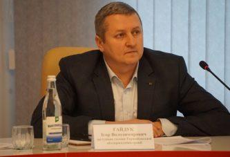 У голови Тернопільської ОДА – новий заступник (ФОТО)