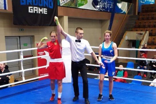 Тернополянка Каріна Вовк - срібна призерка міжнародного турніру з боксу у Польщі