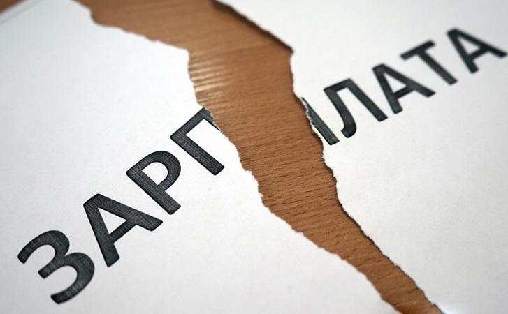 У Тернополі боргують 16,3мільйони зарплати