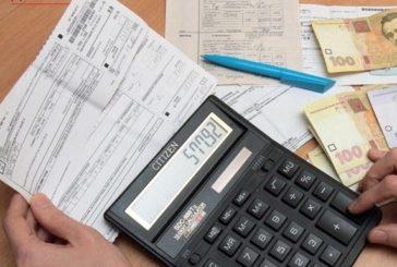 Тернопільщина – серед областей, де найгірше оплачують комунальні рахунки