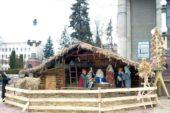 У Тернополі оберуть найкращий макет різдвяної шопки