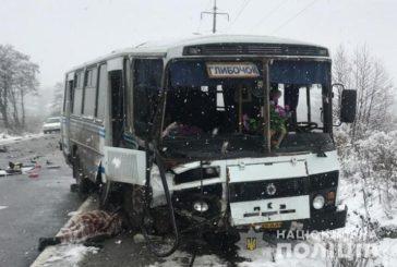 На Тернопільщині у ДТП потрапив рейсовий автобус. Є жертви