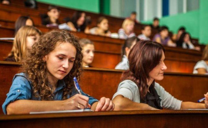 ТНЕУ запрошує до участі у всеукраїнському конкурсі студентських наукових робіт зі спеціальності «Управління персоналом і економіка праці»