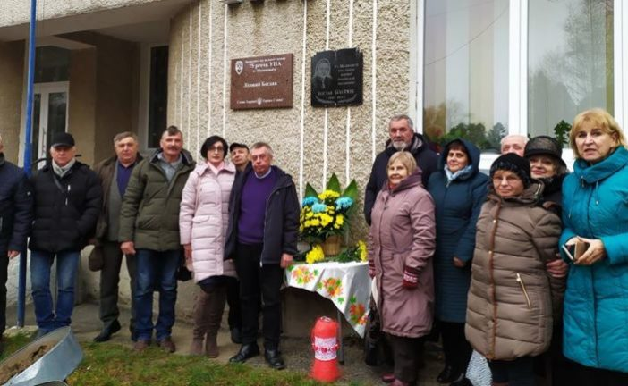 Пам'яті Богдана Бастюка: вчив розрізняти людей справжніх, чистих і не лукавих (ФОТО)