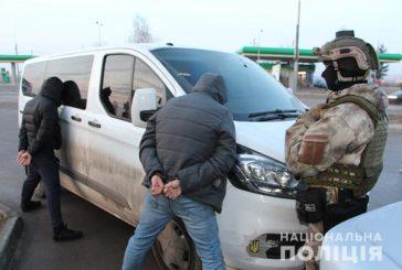 Планували крадіжки на Західній Україні: тернопільська поліція затримала банду «домушників». ОНОВЛЕНО (ФОТО, ВІДЕО)